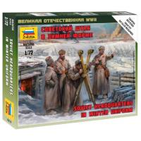упаковка игры Советский штаб в зимней форме 1:72