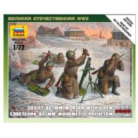 упаковка игры Советский 82 мм миномет с расчетом в зимней форме 1:72