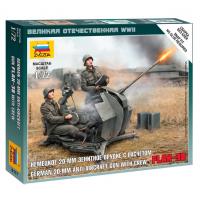 упаковка игры Немецкая зенитка Flak-38 1:72