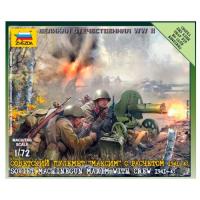 упаковка игры Советские пулеметчики 1:72