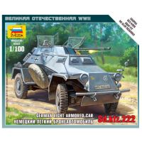 упаковка игры Немецкий бронеавтомобиль Sdkfr 222 1:100