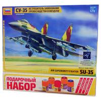 упаковка игры Су-35 подарочный набор 1:72