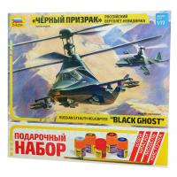 упаковка игры Вертолет Ка-58 Черный призрак подарочный набор 1:72