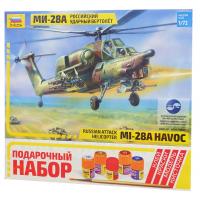 упаковка игры Вертолёт Ми-28А подарочный набор 1:72