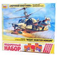 упаковка игры Вертолет