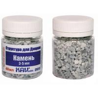 упаковка игры KAV D011 Камень макетный 3-5 мм 40 мл