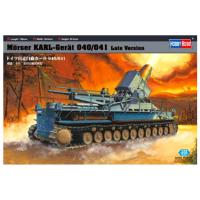 упаковка игры Morser KARL- Geraet 040/041 late 1:72