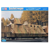 упаковка игры Броневагон Geschützwagen Germany BP-42 rail armored train fire support type carrier 1:72