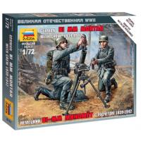 упаковка игры Немецкий 81-мм миномет 1:72