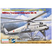 упаковка игры Транспортный вертолет Ми-10 ВВС 1:144