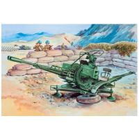 упаковка игры Зенитная установка ЗУ-23 1:35