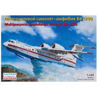 упаковка игры Самолет-амфибия Бе-200 МЧС 1:144