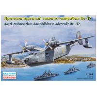 упаковка игры Противолодочный самолет-амфибия Бе-12 1:144