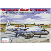 упаковка игры Пассажирский самолет Ан-10 Аэрофлот 1:144