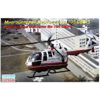 упаковка игры Вертолет Bo-105 CBS-5 МЧС 1:72