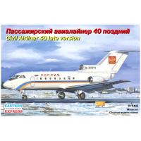 упаковка игры Авиалайнер Як-40 1:144