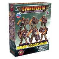 упаковка игры Набор солдатиков бронепехота «Режимная клон-пехота»
