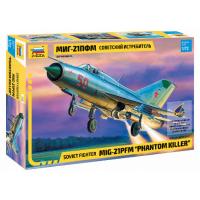 упаковка игры Самолет МИГ-21 ЛФМ 1:72