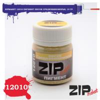 упаковка игры ZIPmaket 12010 Пигмент песок Средиземноморья, 15 гр.