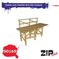 упаковка игры ZIPmaket 50165 Мостик рыбака (масштаб 1/35)