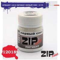 упаковка игры ZIPmaket 12018 Пигмент первый снег, 15 гр.
