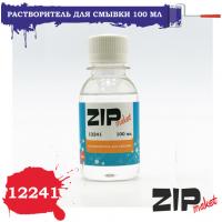 упаковка игры ZIPmaket 12241 Растворитель для смывки, 100 мл.