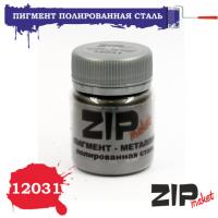 упаковка игры ZIPmaket 12031 Пигмент полированная сталь, 15 гр.