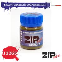 упаковка игры ZIPmaket 12265 Фильтр