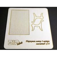 упаковка игры ZIPmaket 50121 Парковая лавка 2 метра (масштаб 1/35)