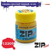упаковка игры ZIPmaket 12205 Смывка желтый темный, 40 мл.