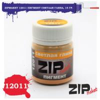 упаковка игры ZIPmaket 12011 Пигмент светлая глина, 15 гр.