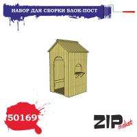 упаковка игры ZIPmaket 50169 Блок-пост (масштаб 1/35)