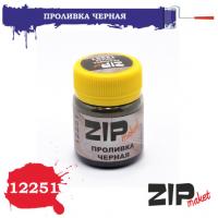 упаковка игры ZIPmaket 12251 Проливка черная 40 мл