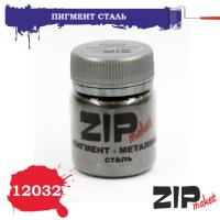 упаковка игры ZIPmaket 12032 Пигмент сталь, 15 гр.