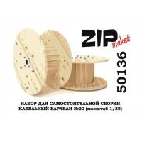 упаковка игры ZIPmaket 50136 Кабельный барабан №20 (масштаб 1/35)