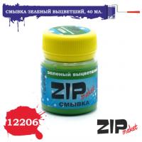 упаковка игры ZIPmaket 12206 Смывка зеленый выцветший, 40 мл.