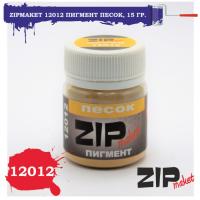 упаковка игры ZIPmaket 12012 Пигмент песок, 15 гр.