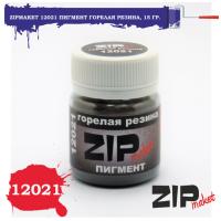 упаковка игры ZIPmaket 12021 Пигмент горелая резина, 15 гр.