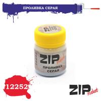 упаковка игры ZIPmaket 12252 Проливка серая, 40 мл