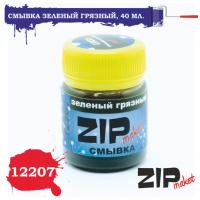 упаковка игры ZIPmaket 12207 Смывка зеленый грязный, 40 мл.