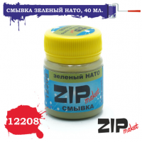 упаковка игры ZIPmaket 12208 Смывка зеленый НАТО, 40 мл.