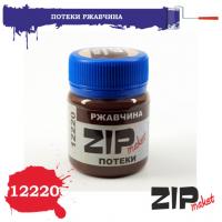 упаковка игры ZIPmaket 12220 Эффект Потеки ржавчина