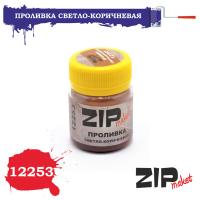 упаковка игры ZIPmaket 12253 Проливка светло-коричневая