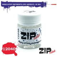 упаковка игры ZIPmaket 12040 Фиксатор пигмента (по акрилу), 40 мл.