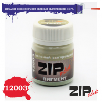 упаковка игры ZIPmaket 12003 Пигмент зеленый выгоревший, 15 гр.