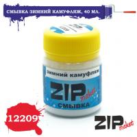 упаковка игры ZIPmaket 12209 Смывка зимний камуфляж, 40 мл.
