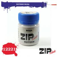 упаковка игры ZIPmaket 12221 Эффект Потеки вода