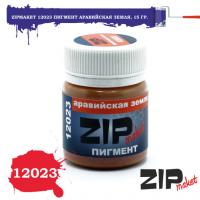 упаковка игры ZIPmaket 12023 Пигмент аравийская земля, 15 гр.