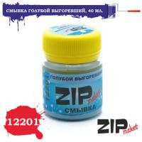 упаковка игры ZIPmaket 12201 Смывка голубой выгоревший, 40 мл.