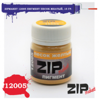 упаковка игры ZIPmaket 12005 Пигмент песок желтый, 15 гр.